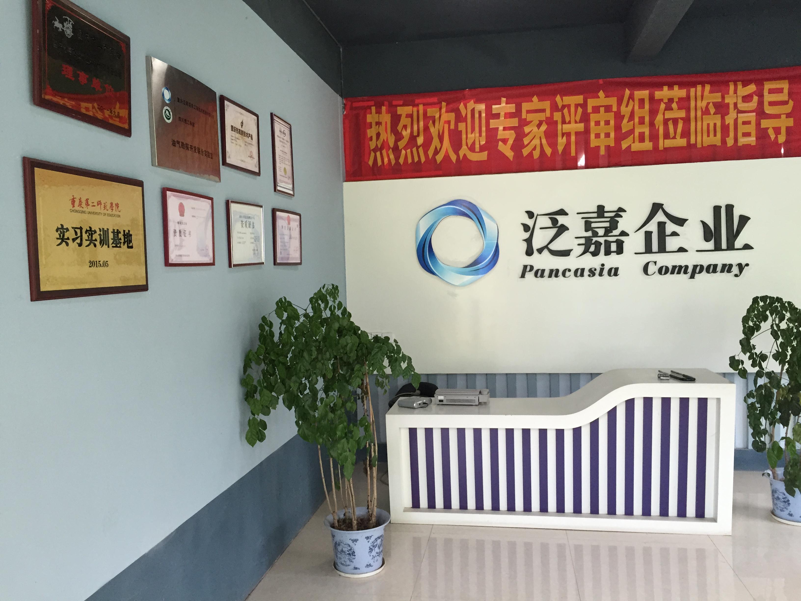 公司榮譽牆